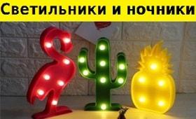 Каталог магазина подарков